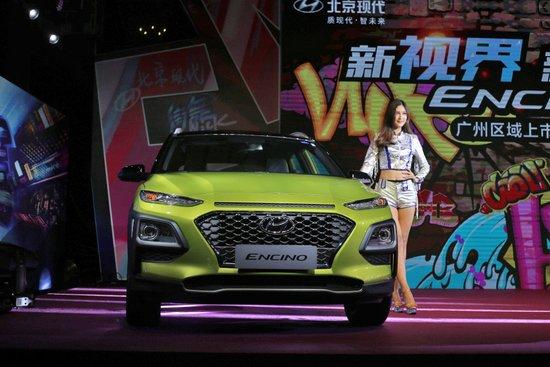 北京现代全新SUV车型ENCINO 广州隆重上市!