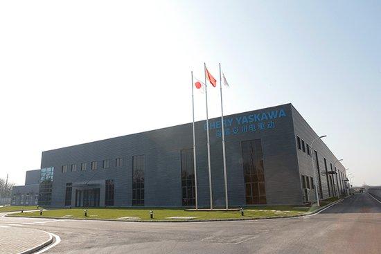 奇瑞安川首台先进电驱下线  助力新能源汽车发展