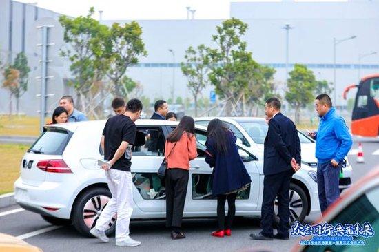 众志同行,共筑未来——一汽-大众冠名赞助广东省汽车租赁行业协会2018年会盛典