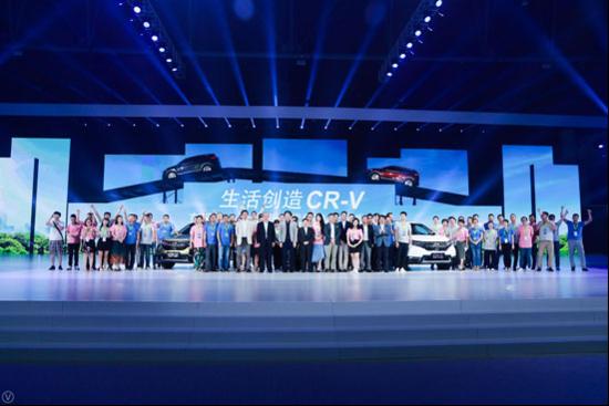 全新CR-V现车到店 恭迎品鉴订购
