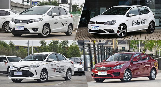 家用车的好选择 四款合资小型车推荐