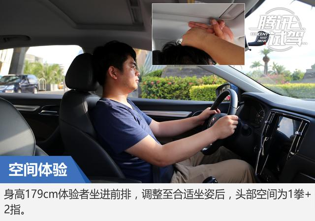 试驾:上汽荣威i6 16T自动互联智享版试驾体验