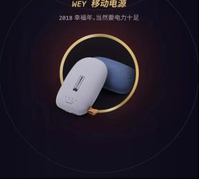 广东有道WEY开业典礼—春季双响炮 聚划算·新年动真格