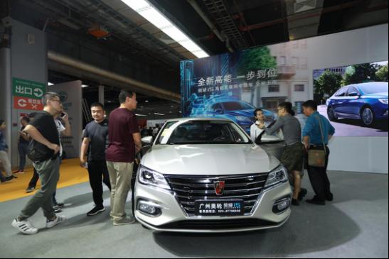 荣威i5广州上市 全新高能引瞩目