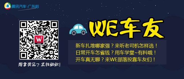 [腾讯行情]广州 福特锐界现金优惠1.3万