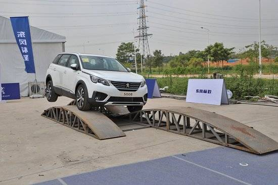 火力全开  X008动 感SUV狮粉体验营 引爆广东