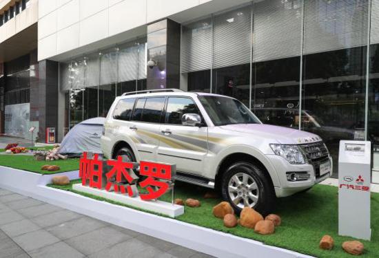 """喜迎欧蓝德上市一周年,广汽三菱""""燃动生活""""品牌日盛大开幕"""