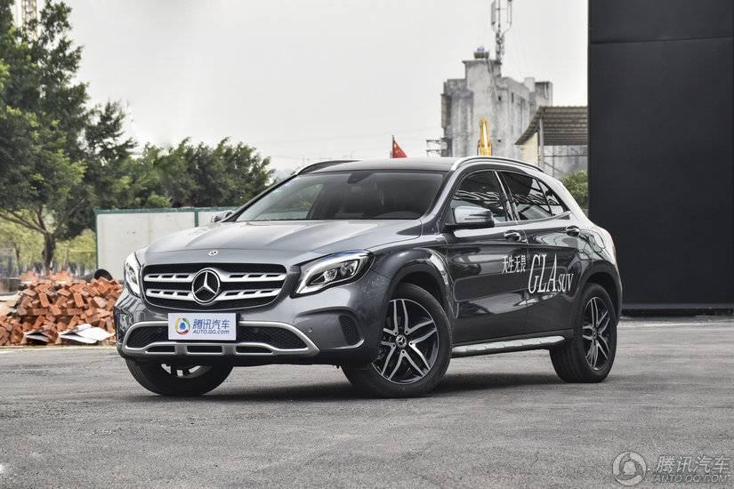 [腾讯行情]广州 奔驰GLA购车优惠6.5万元