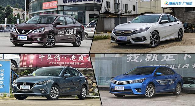 合资紧凑轿车 卡罗拉/轩逸降3.48万
