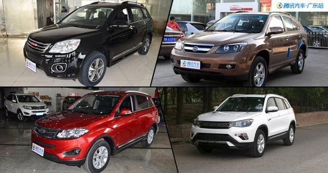 实惠之选 4款10万级别自主SUV推荐