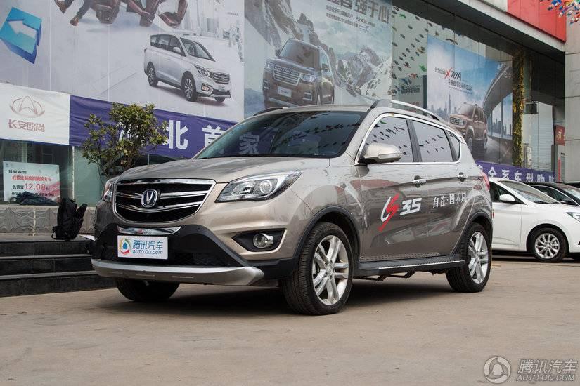[腾讯行情]广州 长安CS35购车直降2000元
