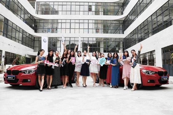 忠于纯粹,品读经典 新BMW 3系广州宝悦专场读书会