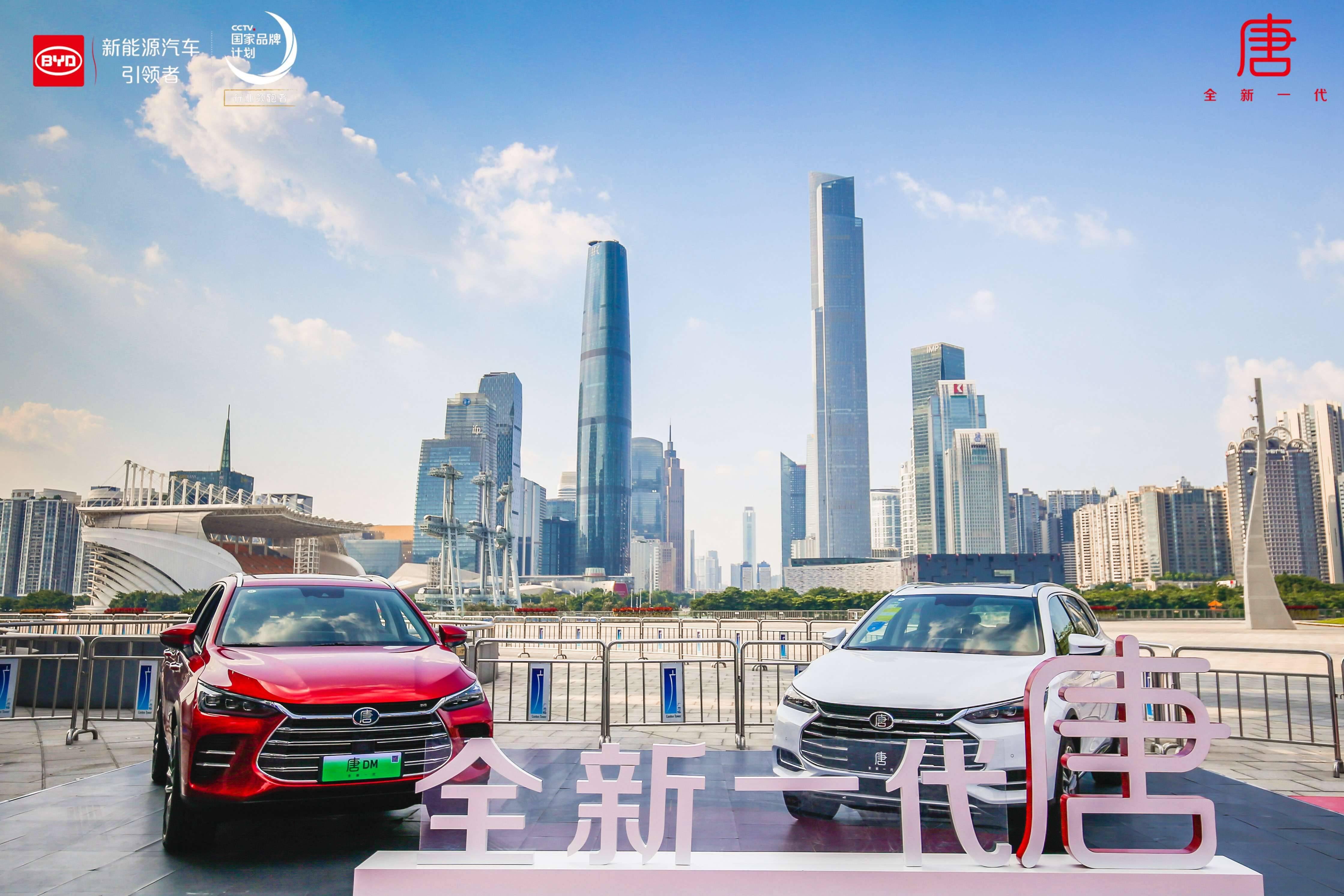 新一代比亚迪唐华南区正式上市  售价12.99万-32.99万元