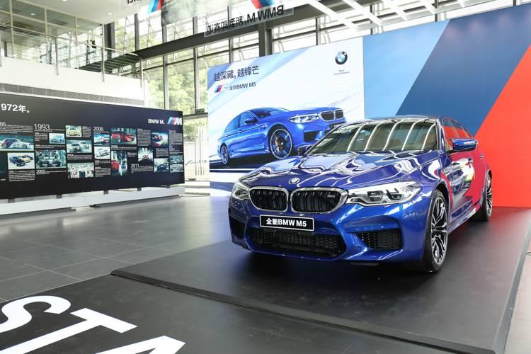 以创新塑造成功典范 全新BMW M5广州站震撼上市