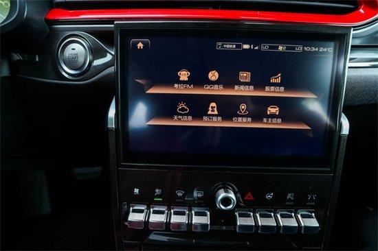 定义潮派SUV,引领智炫潮流,哈弗F5售价10万起酷彩上市
