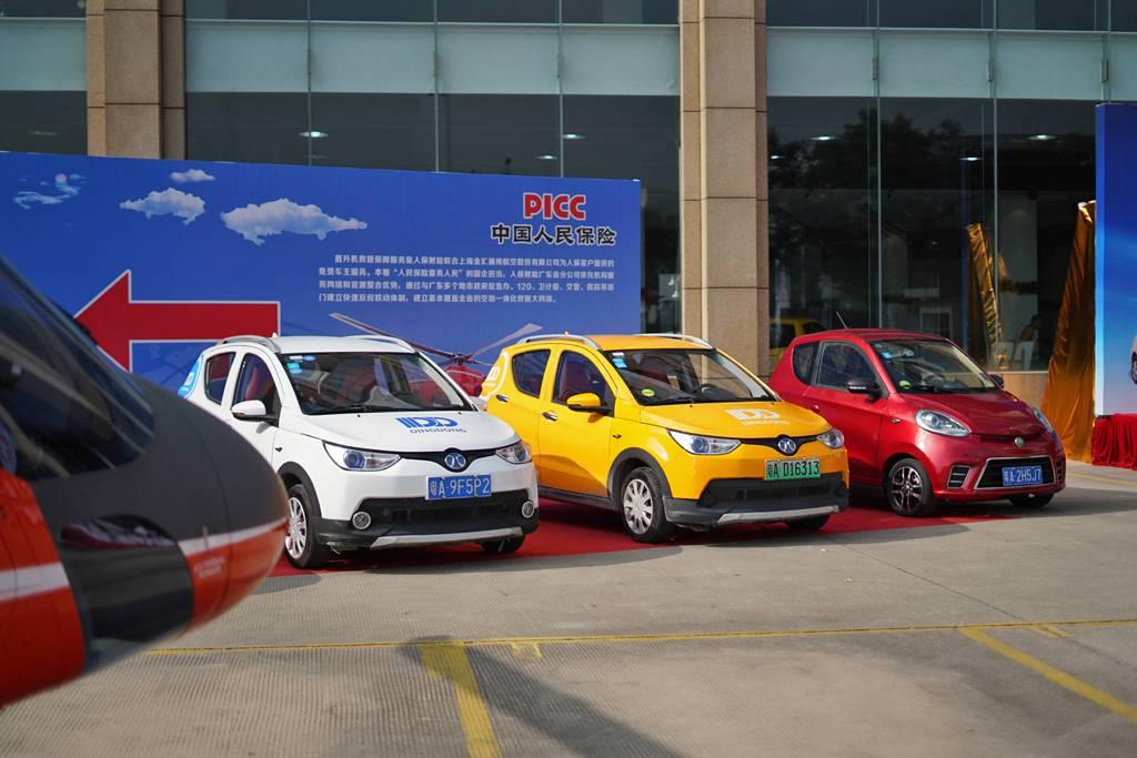 广州数十万私家车主可享人保财险代步车服务
