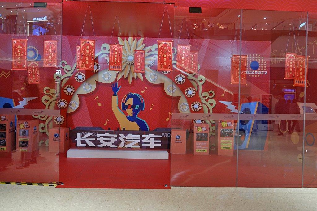 售13.69-16.99万 长安CS85 COUPE广州区域上市