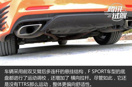 优雅的运动型跑车 试驾雷克萨斯RC 200t F SPORT