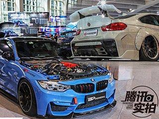 感受别样乐趣 探访广州车展改装馆