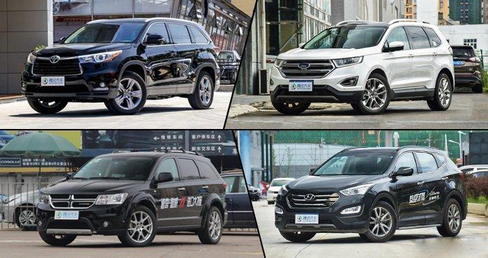 [导购]七座SUV之选 汉兰达/酷威降4.55万