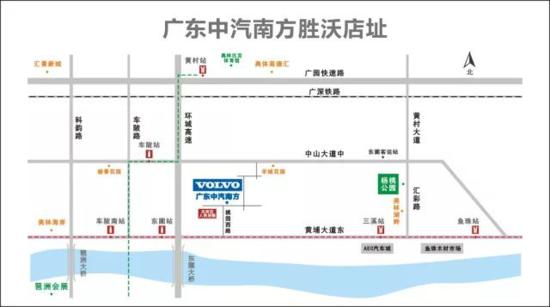中汽南方胜沃XC60首付8万起