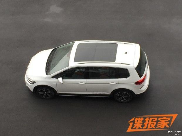 曝途安L新车型申报图 尺寸比现款更大