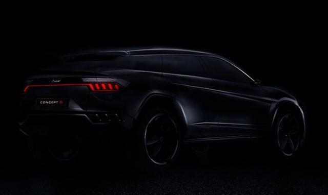 众泰全新SUV概念车预告图 定位运动轿跑SUV