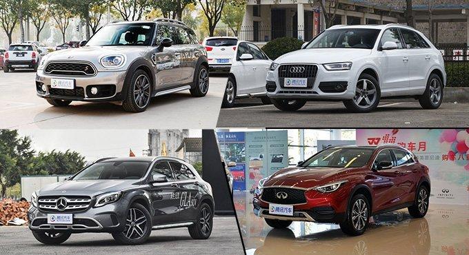 不一样的酷炫 20多万买豪华品牌SUV