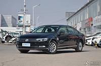 [腾讯行情]广州 大众迈腾购车优惠6.5万元