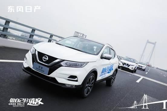 智联大湾区 自在任逍遥 专业智领SUV全新逍客质越上市 售价15.49万元-18.59万元