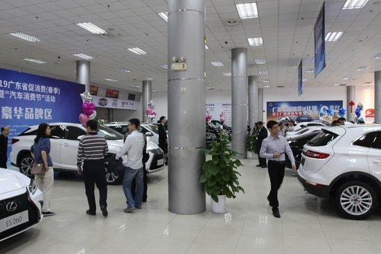 以旧换新大受欢迎 广东省汽车消费节火热开幕