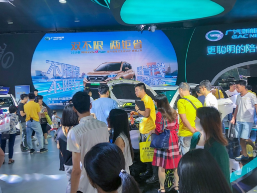 广汽新能源2019款GS4 PHEV 16.38万元起震撼上市