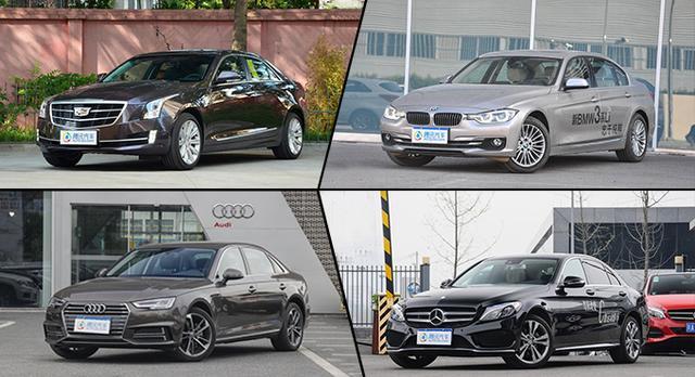 豪华中型车推荐 奥迪A4L/宝马3系降8.65万