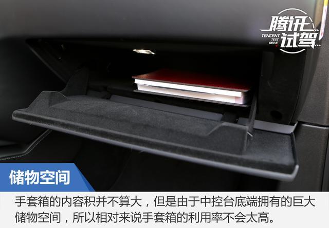 试驾特斯拉MODEL S 90D