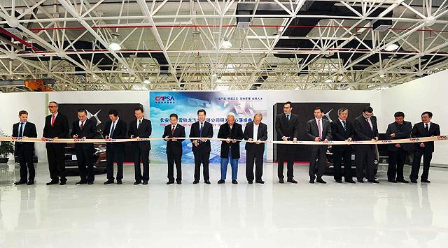 长安标致雪铁龙本土研发中心于深圳落成