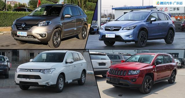 最高优惠4.5万 进口SUV最低16万起