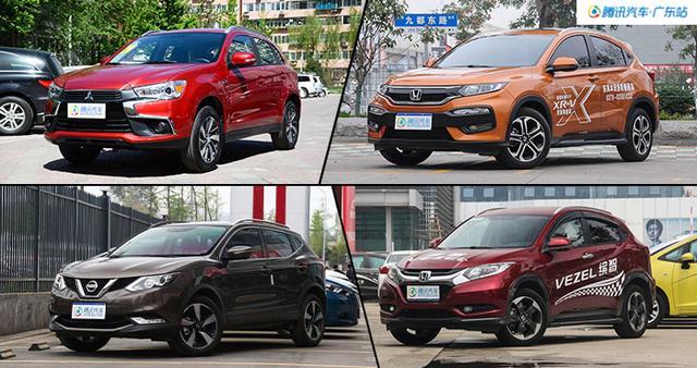 省油家用SUV 缤智/逍客等降2.2万