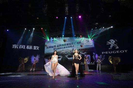 享,往远方 东风标致品牌狮粉体验营广东站圆满落幕