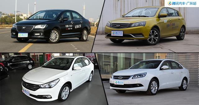 超高性价比 4款自主A级车6.48万售