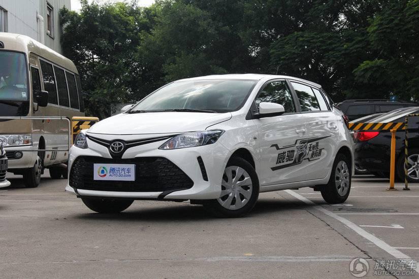 [腾讯行情]广州 丰田威驰FS优惠高达1.1万