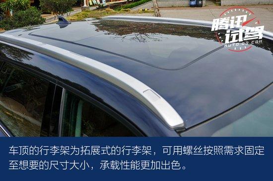师从名门的美学新典范 试驾华晨中华V6