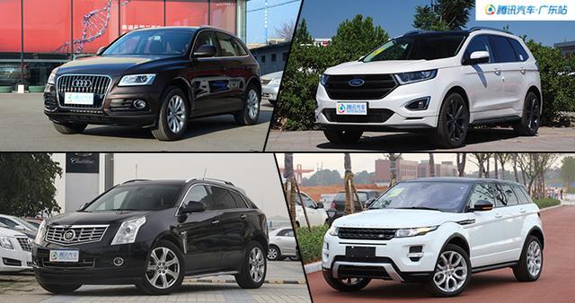 最高降9万5 荐4款热门豪华中型SUV