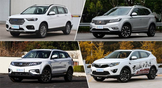 造型时尚配置丰富 国产紧凑型SUV推荐