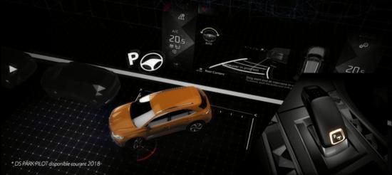前沿设计解读——为何DS 7能成为最优雅智能的总统座驾
