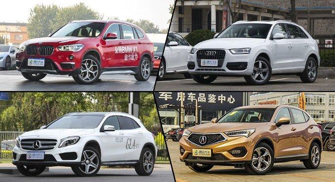 [导购]20万入手豪华SUV GLA/宝马X1等降7.67万