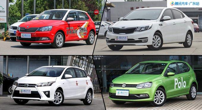 城市代步小型车 致炫/POLO等降1.2万
