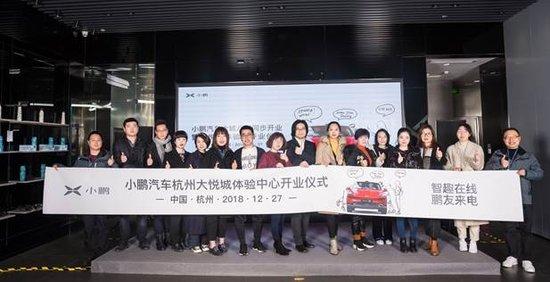 小鹏汽车订单已过万台,六城八店同步开业,展现交付信心