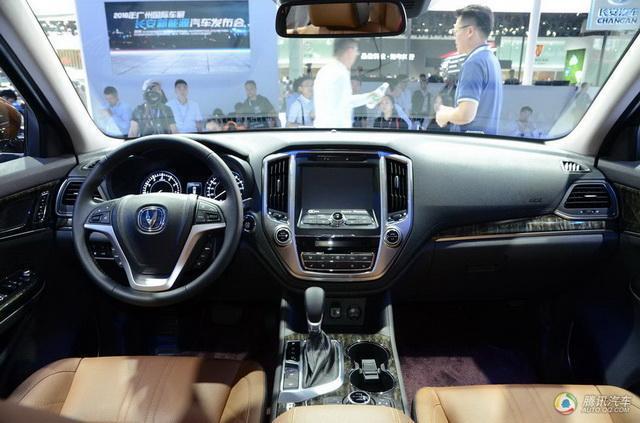 长安CS95将3月28日上市 长安旗舰级7座SUV