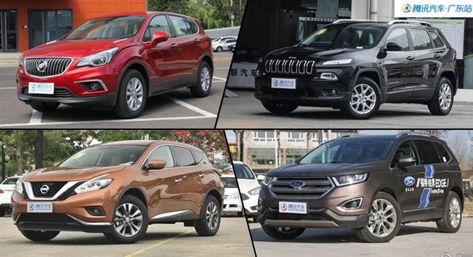 [导购]中级SUV仅20万起 昂科威/楼兰降6万