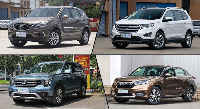畅销中型SUV 昂科威/锐界等降2.2万